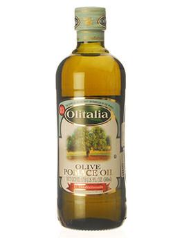 TMC-7129--Pomace-Olive-Oil-oil-ghee-Olitalia--500 ML-meridukan.pk