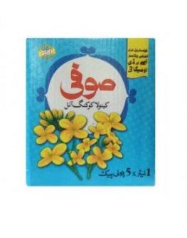 TMC-7168-Sufi-Canola-Cooking-Oil-oil-ghee-Sufi--1 LTR-meridukan.pk